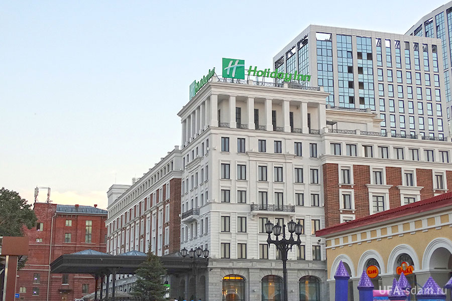 Отель Holiday Inn Ufa в культурно-историческом центре Уфы